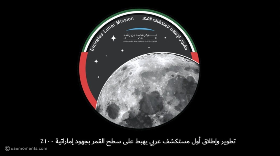 HH Sheikh Mohammed Bin Rashid Al Maktoum: Rashid Explorer is a reality