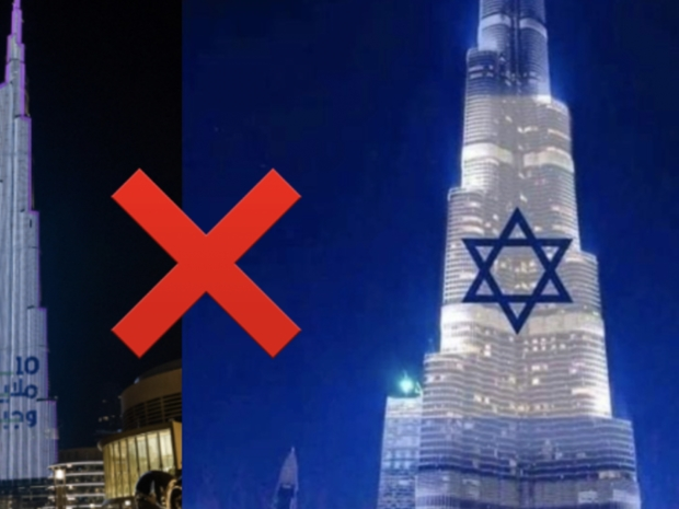 Photos Of Burj Khalifa Showing The Israeli Flag