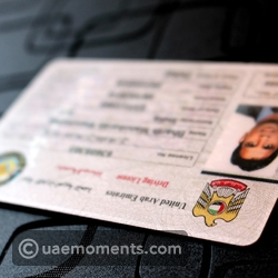how to renew your car registration in abu dhabi an e7awi rh e7awi com