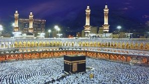 Hajj and Umrah. Know your rights in Saudi Arabia