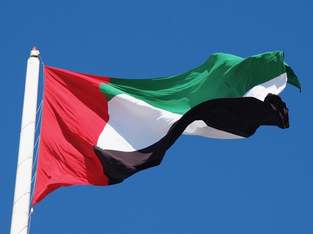The full list of UAE public holidays for 2020