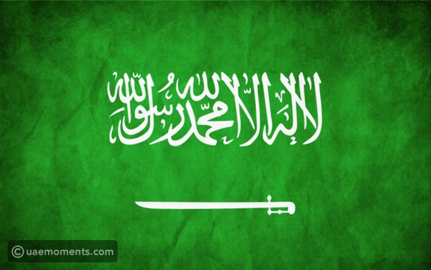 50 Names Banned by Law in Saudi Arabia e7awi