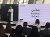 What are the most spoken languages in Dubai?
