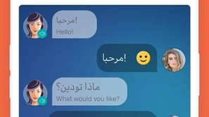 Living in Dubai? These are the 10 best Arabic learning Android apps
